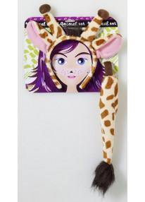 Giraffe With Tail Kit